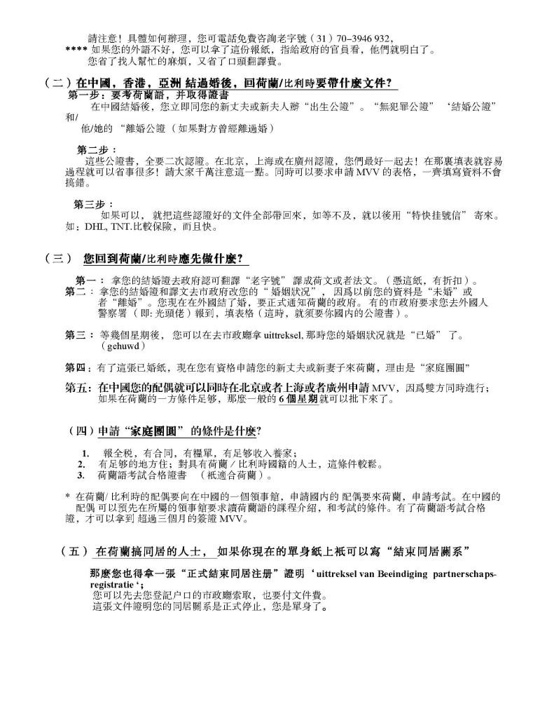 3_页面_2