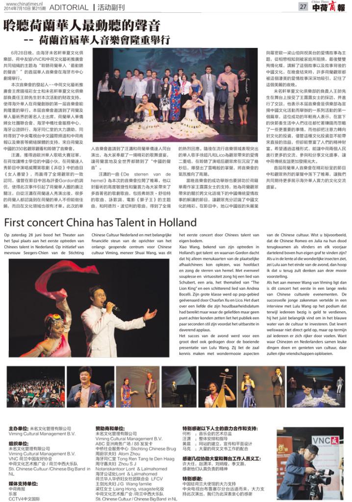 report--Concert--9-juni-2014
